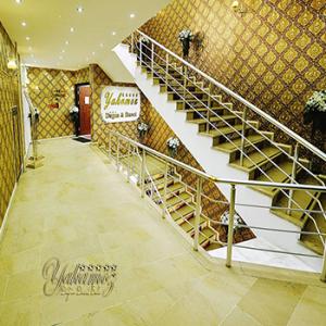 Maltepe Nişan Salonları